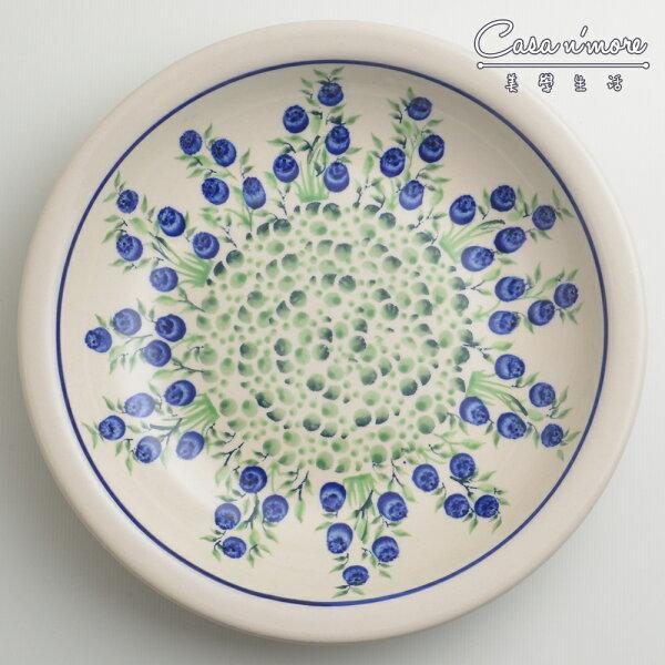 波蘭陶粉紫浪漫系列圓形深餐盤陶瓷盤菜盤水果盤圓盤深盤22cm波蘭手工製