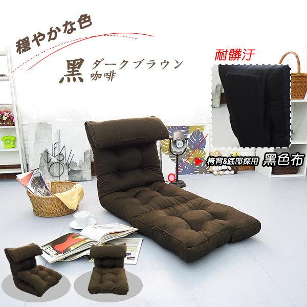 #新色追加  和室椅 單人沙發床椅《NICO加寬妮可舒適和室椅》-台客嚴選 4
