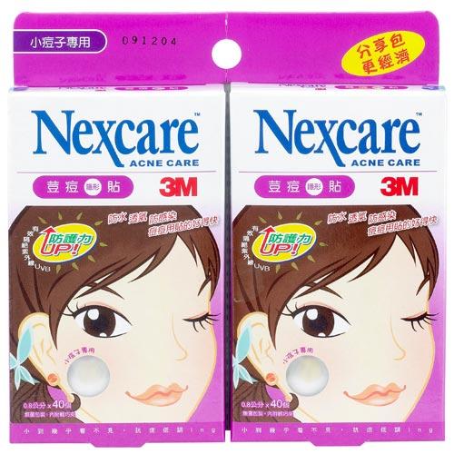 來易購:3MNexcare荳痘隱形貼小痘子專用分享包