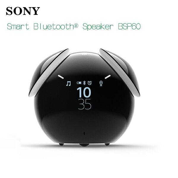 SONY BSP60 鬧鐘喇叭 語音指令  免持通話  高質感 藍牙喇叭【葳豐數位商城】