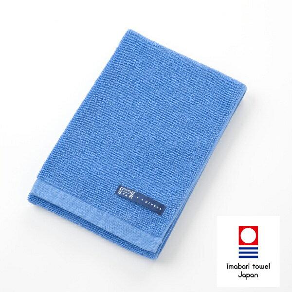 【滾筒式洗衣機適用】ポワン小粒毛巾 / 藍色