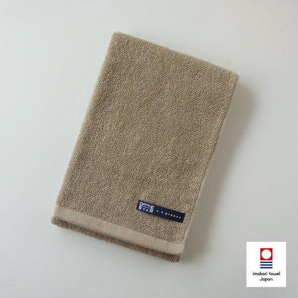 【滾筒式洗衣機適用】ポワン小粒毛巾 / 駝色