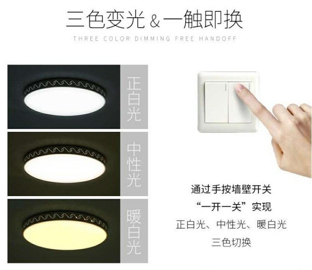 吸頂燈 室燈 簡約啟燁led吸頂燈客廳燈具簡約現代大氣主臥室燈家用房間長方形大燈 DF