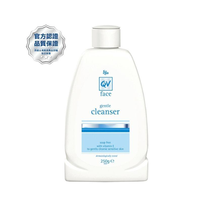 澳洲QV Face舒敏無皂鹼洗卸潔顏乳250g