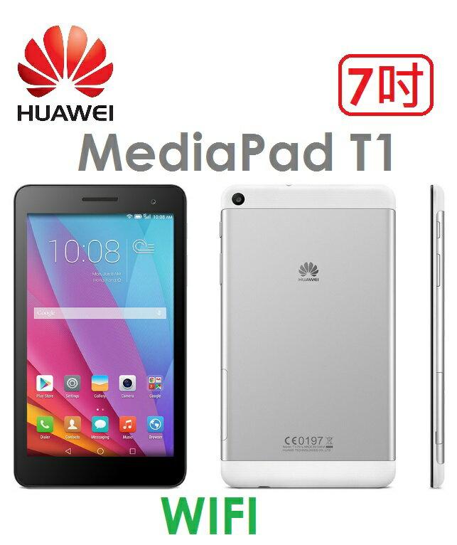 【原廠現貨】HUAWEI 華為 MediaPad T1 7.0 WiFi 平板電腦