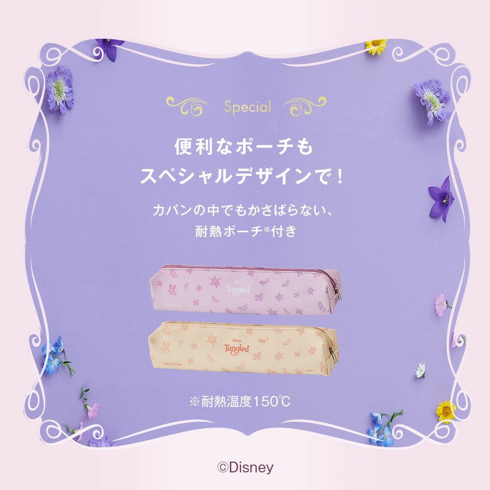 日本SALONIA / 迪士尼魔髮奇緣限量特別版 / 平板夾 / 2way捲髮夾 / sal-disney。4色。(4298*1.408)日本必買代購 / 日本樂天 9