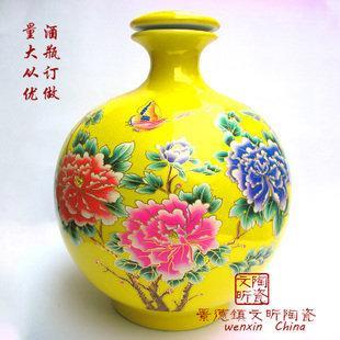 陶瓷高檔牡丹花開白酒瓶10斤裝帶密封