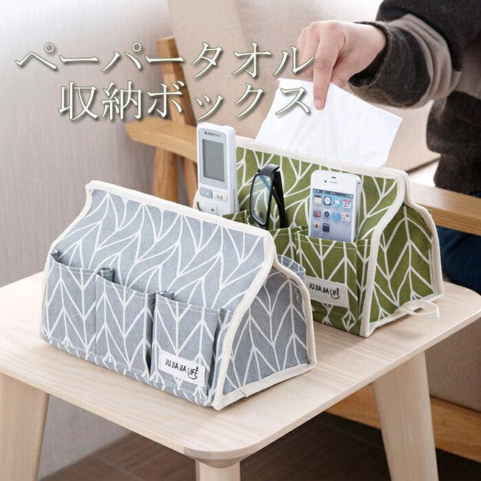 ORG《SG0239》塗鴉布藝~ 6格 抽取式面紙套 面紙盒 紙巾套 衛生紙套 遙控器 收納袋 置物袋 多格收納 客廳
