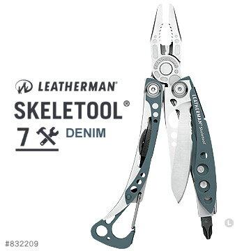 [LEATHERMAN]Skeletool工具鉗灰藍7tools公司貨832209