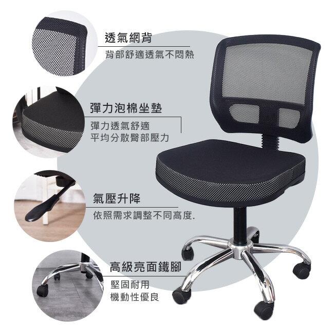 抗菌 / 防臭 / 電腦椅 Canon 獨家日本大和抗菌防臭 鐵腳電腦椅 / 辦公椅【A08760】凱堡家居 5