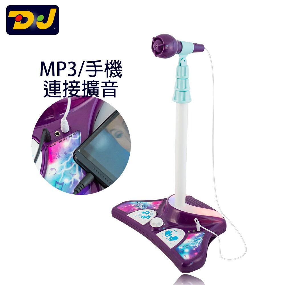 【DJ Toys】MP3時尚搖滾站立式麥克風 1