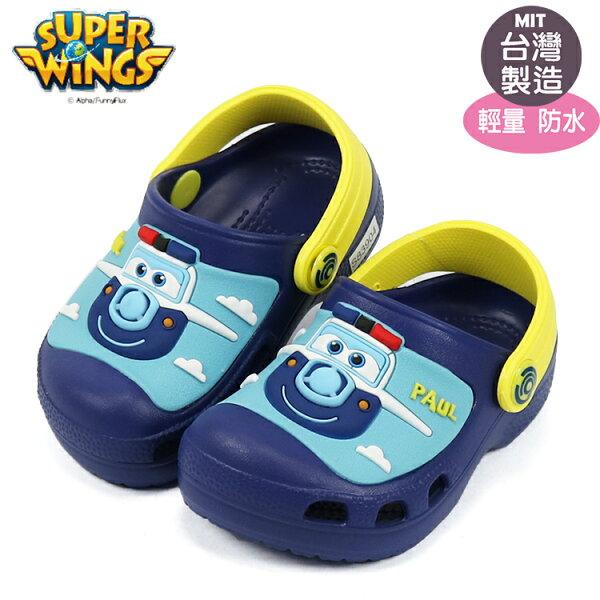超級飛俠SuperWings飛行包警長立體軟Q園丁鞋.懶人鞋.布希鞋~EMMA商城