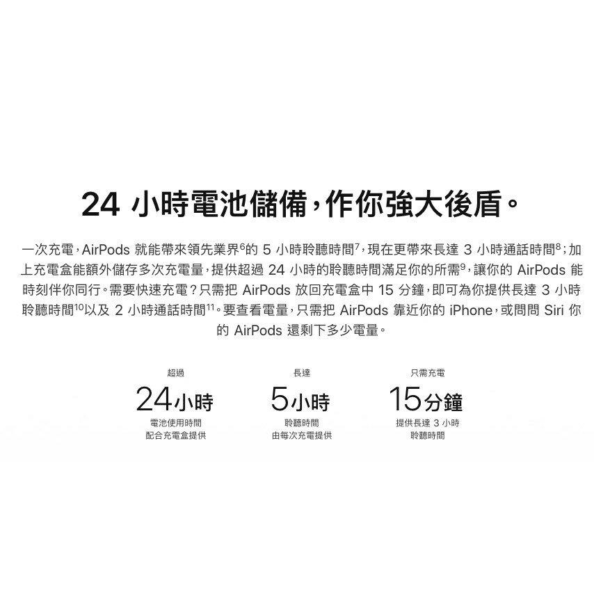Apple AirPods全新未拆 藍芽無線耳機 第二代有線充電盒 加購正版保護殼有優惠 原廠藍牙耳機 台灣公司貨《維克精選》 5
