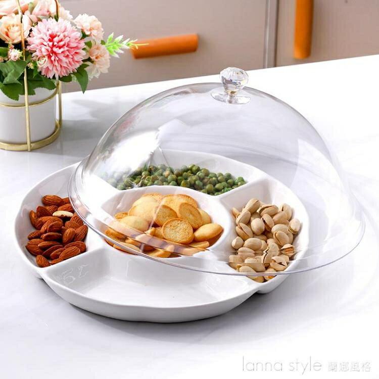 水果試吃盤展示盤多格帶蓋透明圓形蛋糕托盤塑料蛋糕罩試吃盒