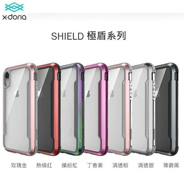 【限時免運優惠】【x-doria刀鋒極盾】iPhone XR (6.1吋) 鋁合金防摔手機殼