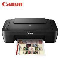 Canon印表機推薦到CANON MG3070 噴墨印表機【直接送→ 出國必備行李秤】【三井3C】就在SANJING三井3C推薦Canon印表機