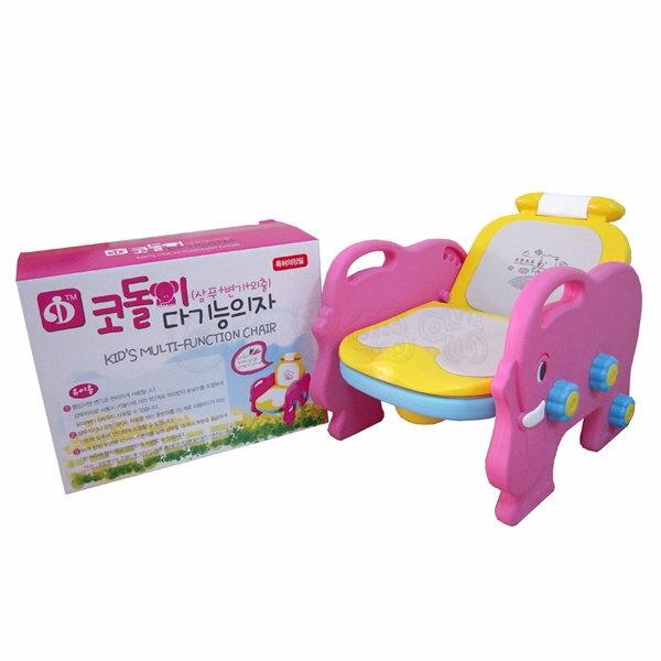 Kodori三用可調式洗髮椅/大象 沐浴椅 洗澡椅【六甲媽咪】