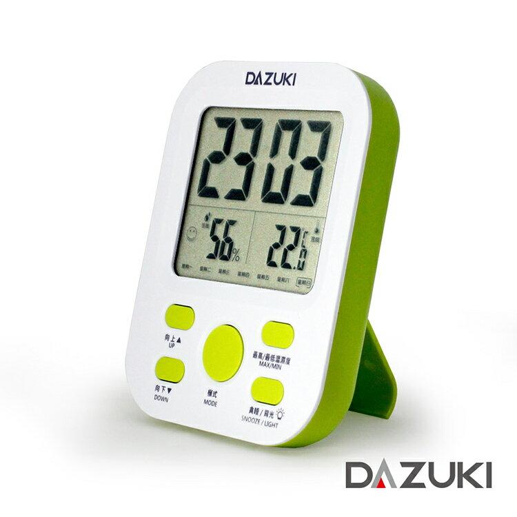 溫溼度背光電子鬧鐘(綠色)