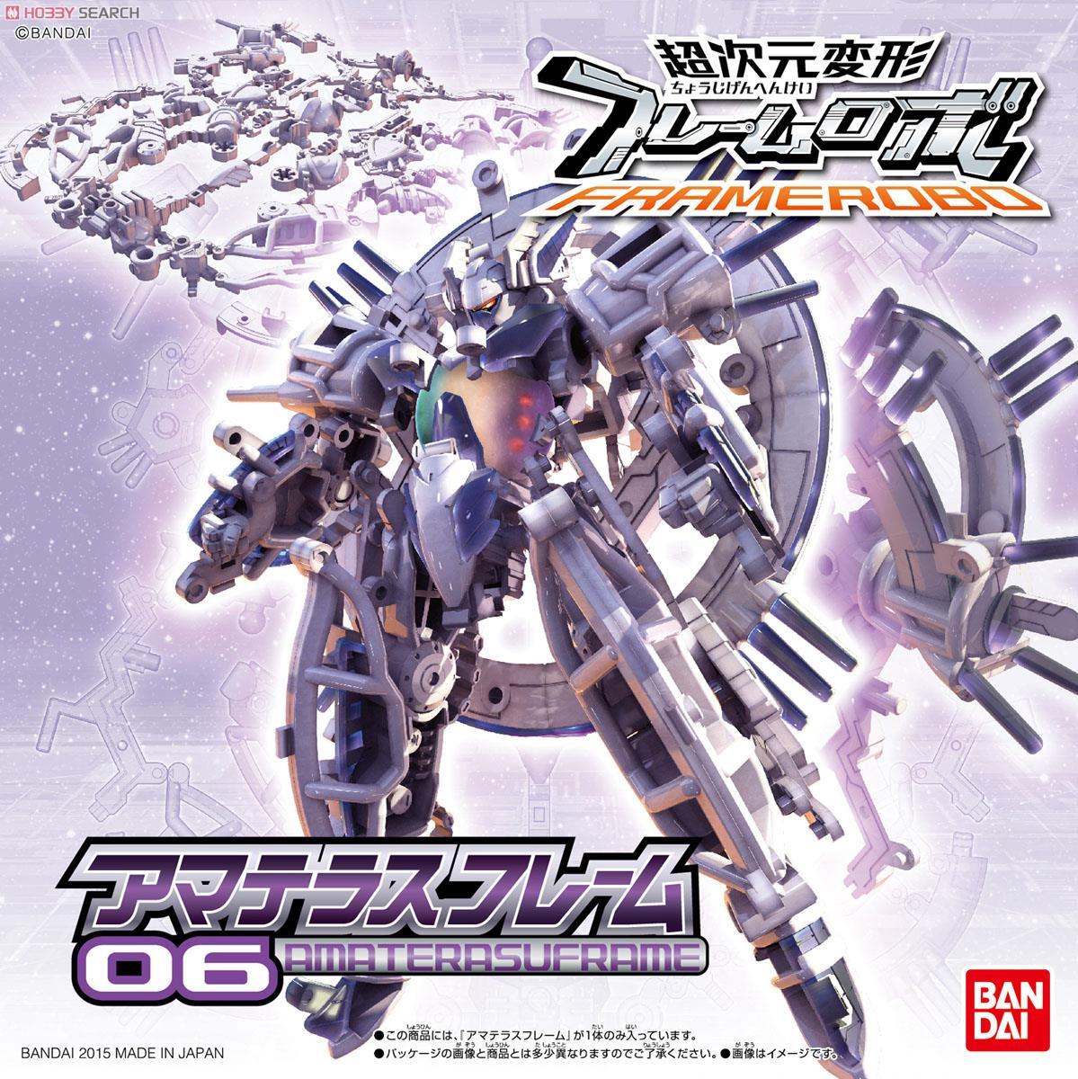 ◆時光殺手玩具館◆ 現貨 組裝模型 模型 BANDAI 超次元變形 骨架機器人 天照戰士 06