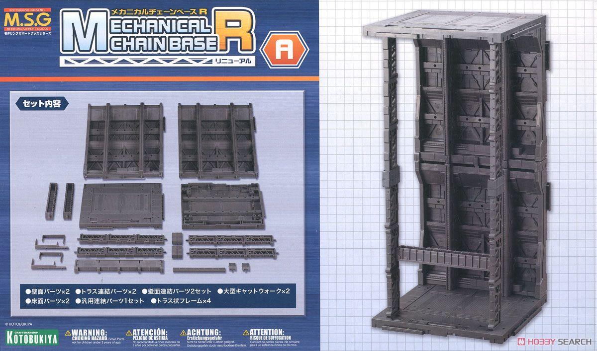 ◆時光殺手玩具館◆ 現貨 壽屋 MSG武裝零件 機械式連接地台 格納庫 R-A