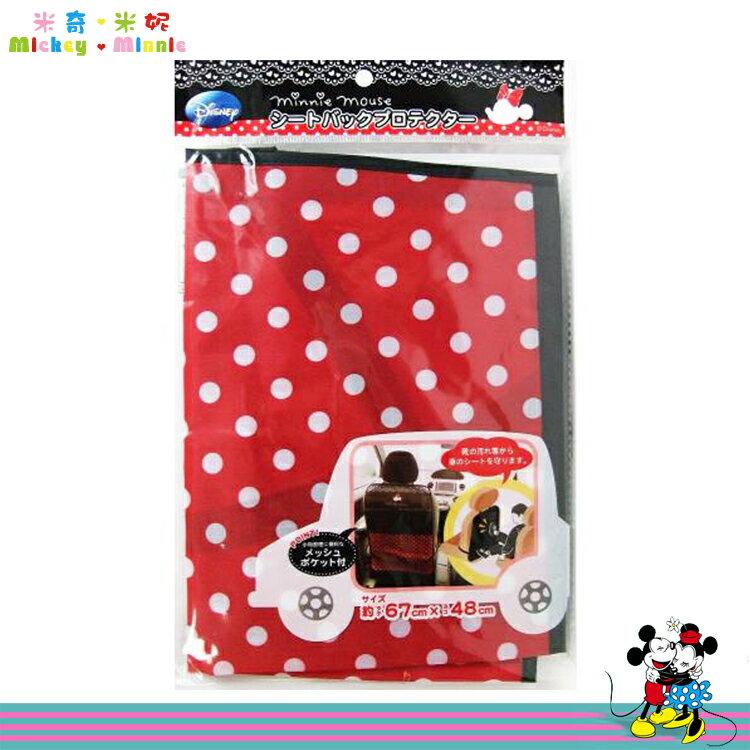 迪士尼 Disney 米妮 Minnie 汽車用 防污置物袋 防污收納袋   97355