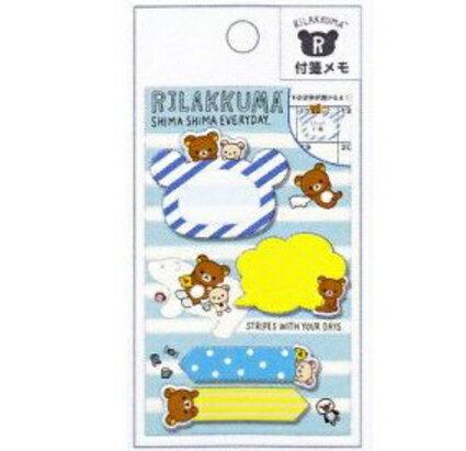 【真愛日本】14030800021造型便利貼-北極藍san-x懶熊啦啦熊奶熊小雞便利貼便條本文具紙張