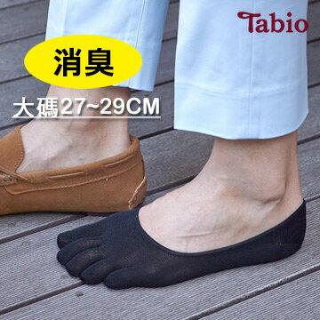 【靴下屋Tabio】男款除臭快乾五指船襪 (大碼27~29cm)