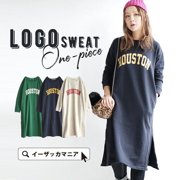 e-zakka時尚運動風連身裙32592-1800680。3色(6372)-日本必買免運代購