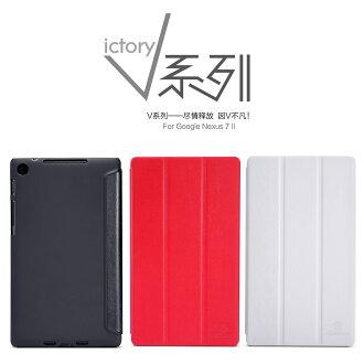 【清倉】HTC One Max T6 耐爾金V系列皮套 宏達電 8088 支架皮套 保護套 手機皮套