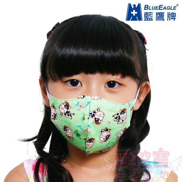 藍鷹牌 水針布立體兒童口罩 台灣製 無毒油墨 立體兒童口罩 50片/盒 含稅 NP-3DSJK