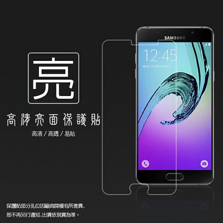 亮面螢幕保護貼 SAMSUNG 三星 GALAXY A5 (2016) SM-A510Y 保護貼 亮貼 亮面貼
