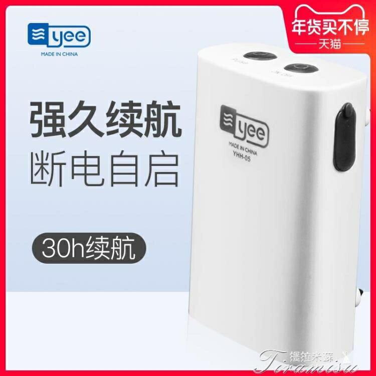 USB氧氣泵-氧氣泵魚缸增氧泵USB鋰電池充電戶外釣魚養魚小型打充氧泵便攜式  新年鉅惠 台灣現貨