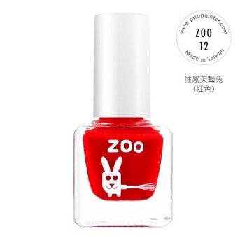 【安琪兒】台灣【zooㄖㄨˋ】拋棄式指甲油-性感美艷兔 - 限時優惠好康折扣
