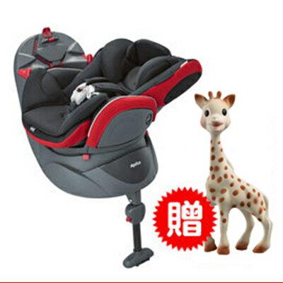 【悅兒樂婦幼用品舘】Aprica 愛普力卡 平躺型嬰幼兒汽車安全臥床椅Fladea DX-鸚鵡紅【送蘇菲長頸鹿】