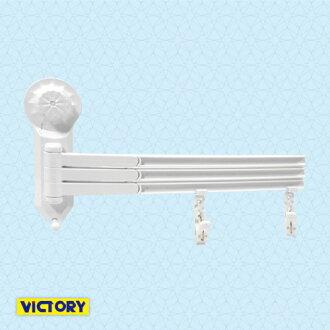 【VICTORY】吸膜三節式旋轉毛巾架