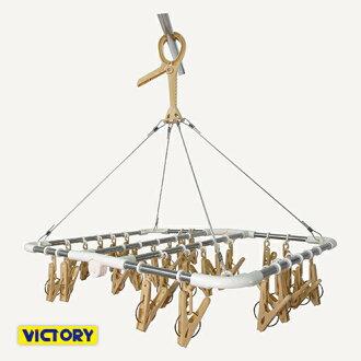 【VICTORY】不鏽鋼防風折疊曬衣架#28夾