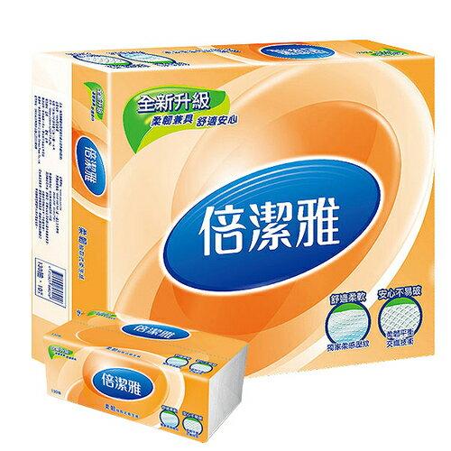 倍潔雅 新柔韌抽取式花紋衛生紙 (130抽x10包)/串