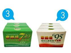 家酪優 730優格菌粉x3盒+G95優格菌營養劑x3盒 特惠組