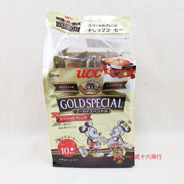 【0216零食會社】日本UCC_米奇黃金特調濾掛式咖啡80g_10入