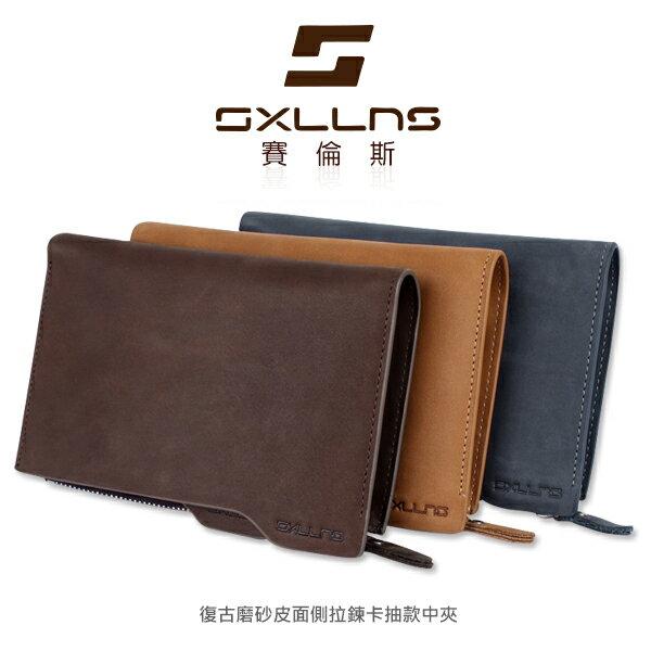 強尼拍賣~現貨出清 SXLLNS 賽倫斯 SX-QC805-2 復古磨砂皮面側拉鍊卡抽款中夾 真皮皮夾 零錢包皮夾