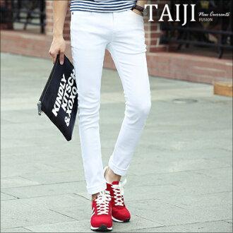 牛仔褲‧單色純白單寧牛仔長褲【NTJ8011】-TAIJI-破壞/窄/古著