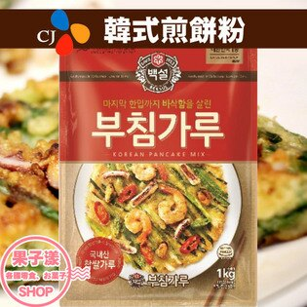 果子漾:韓國CJ(白雪)煎餅粉1Kg大包裝DIY韓式煎餅[KR417]