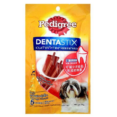 寶路 X型潔牙骨-牛肉口味(小型犬) 5支裝 75g