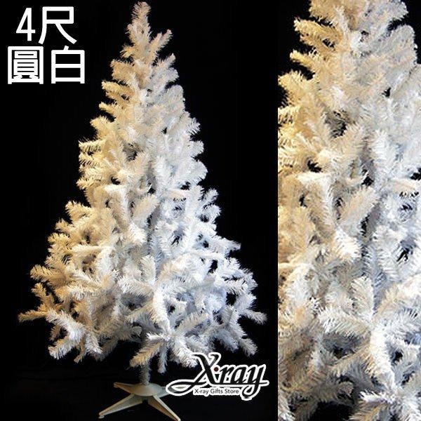 X射線【X070004】4呎圓頭樹(白)(不含飾品、燈飾),聖誕樹/聖誕佈置/聖誕/茂密樹