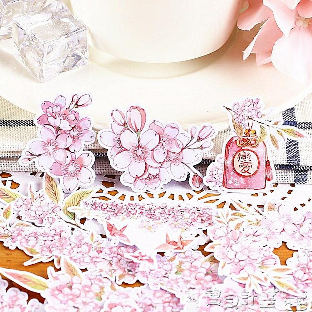 行李箱貼紙 手賬手帳本自制貼紙日記diy相冊裝飾工具素材滿祈櫻 寶貝計畫