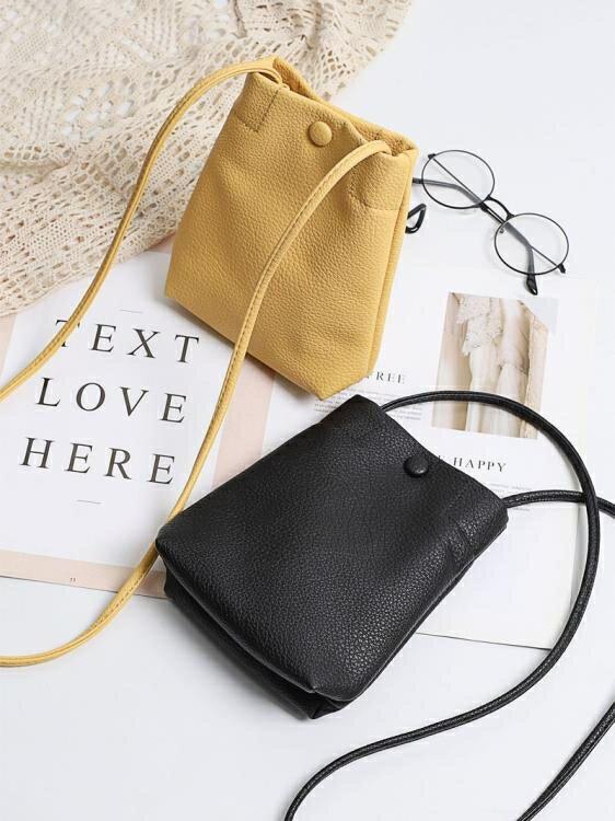 【618購物狂歡節】迷你包 放手機袋軟皮包女小包包時尚裝手機包的簡約迷你水桶包散步斜背包yh
