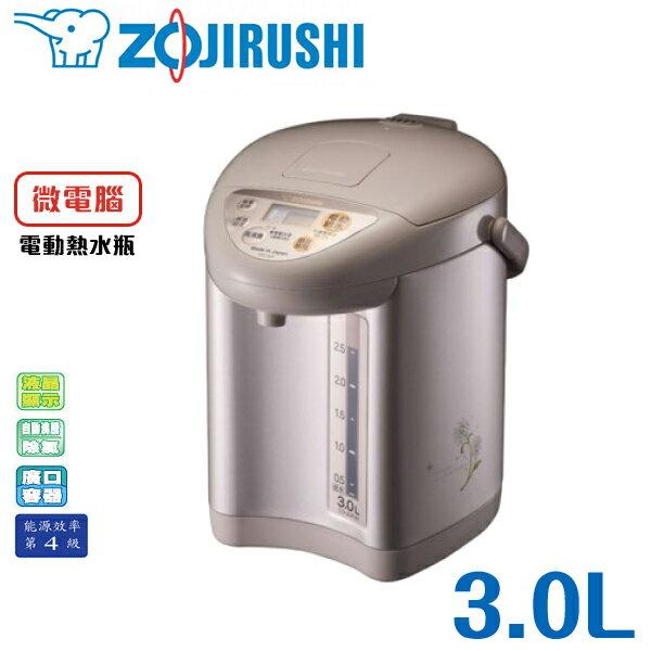象印3L微電腦熱水瓶CD-JUF30T