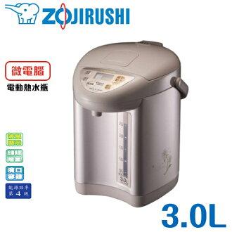 ZOJIRUSHI象印 3公升 微電腦電動熱水瓶 CD-JUF30T 日本原裝
