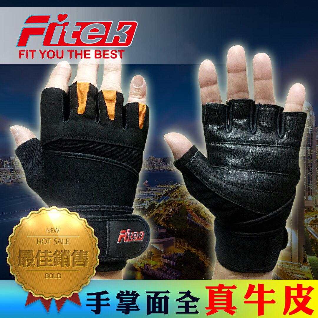 【Fitek 健身網】透氣舒適 加長護腕真皮舉重手套/ 健身手套/重訓手套/ 運動手套☆護腕帶加強保護