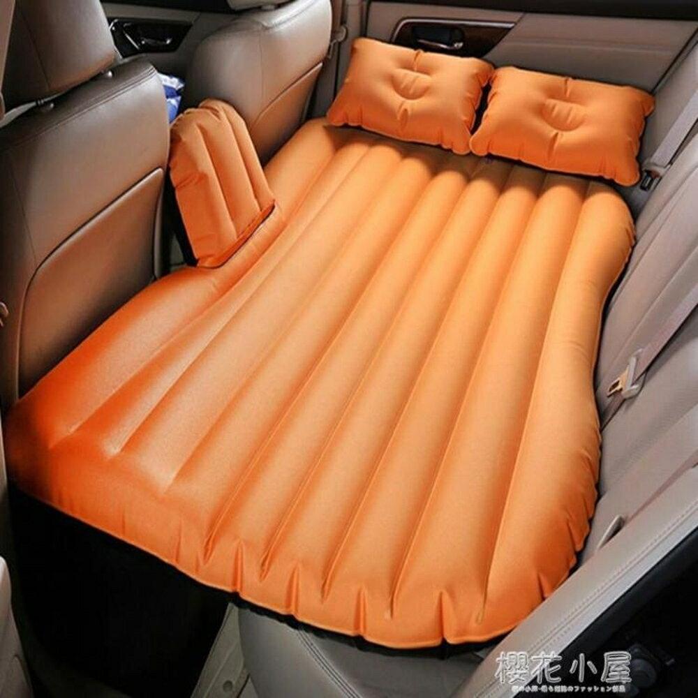 分體新款通用型車載旅行床車震床車中床SUV后排座汽車充氣床墊QM林之舍家居